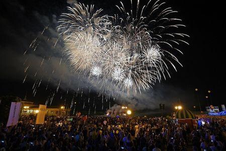 День города в Астрахани 2021. Праздничная программа