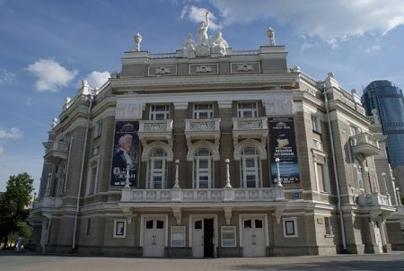 ЖИЗЕЛЬ. Екатеринбургский театр оперы и балета