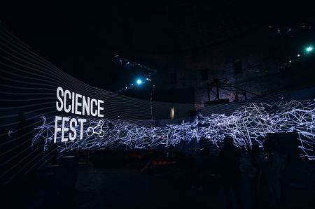 Фестиваль Science Fest 2019