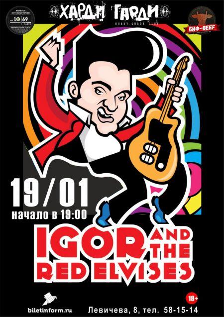 Группа Igor and the Red Elvises