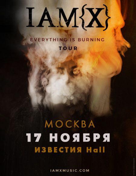 Концерт группы IAMX