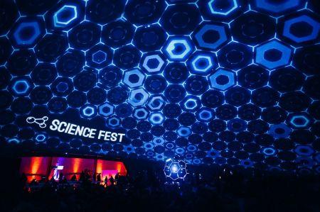 Фестиваль Science Fest 2018