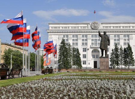 День города в Кемерово 2021. Праздничные события
