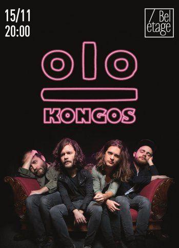 Концерт группы Kongos