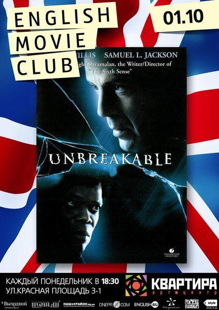 Клубе английского кино
