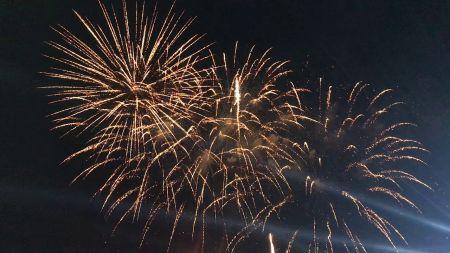 День города в Костанае 2020. Праздничные события