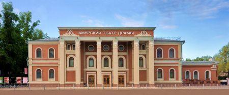 НОЧЬ В ТЕАТРЕ. Амурский театр драмы