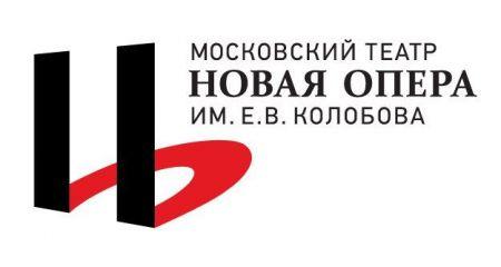 Иоганн Штраус. Новая опера