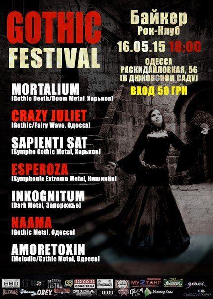 Gothic festival 2015 в Одессе