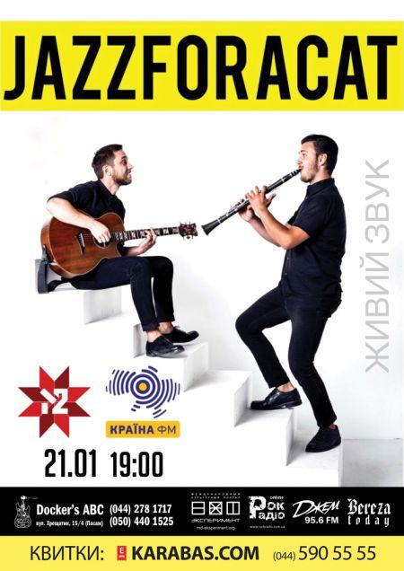 Jazzforacat. Docker's ABC