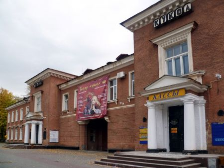 Сказки Пушкина. Пермский театр кукол