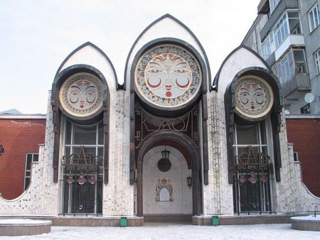 Дед и Журавль. Новосибирский театр кукол