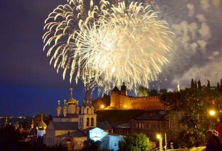 День города в Нижнем Новгороде 2020. Полная программа праздника