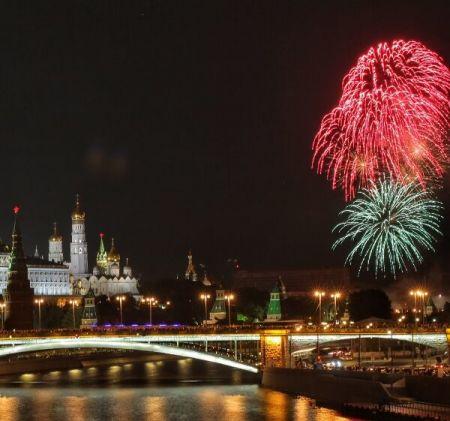 День города в Москве 2021. Праздничная программа