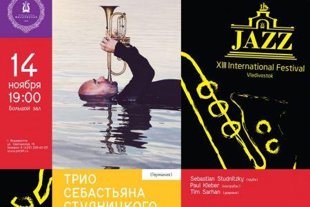 Studnitzky Trio. Фестиваль джаза