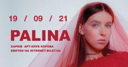 Palina в Харкові
