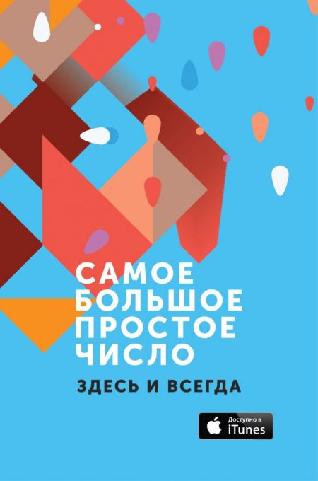 Концерт группы СПБЧ