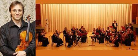 Концерт Мурманского филармонического оркестра. Мурманская областная филармония