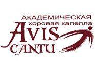 """Концерт """"Avis cantu"""". Удмуртская государственная филармония"""
