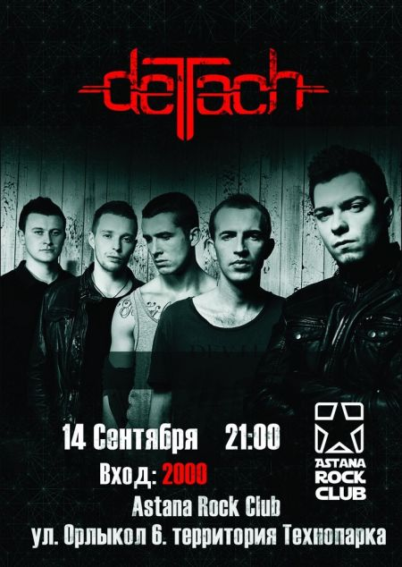 Концерт deTach в Астана Рок Клубе
