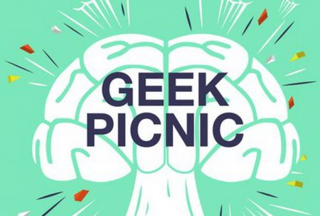 Фестиваль Geek Picnic 2017: Игры разума в Санкт-Петербурге