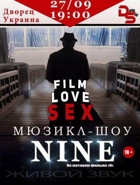 Мюзикл – шоу Nine