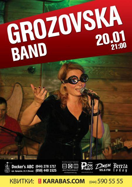 GrozovSka Band. Docker's ABC