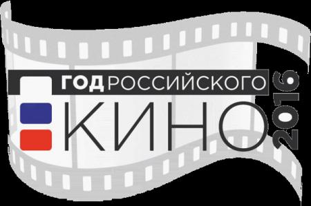 Живая музыка экрана. Тольяттинская филармония