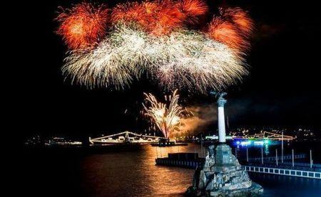 День города в Севастополе 2020. Праздничная программа