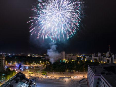 День города в Харькове 2020. Полная программа