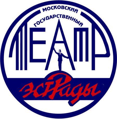 Юнона и Авось. Московский театр Эстрады