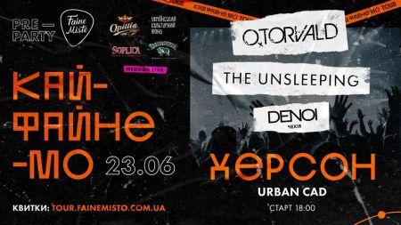 Pre-party tour: кайФАЙНЕмо у Херсоні!