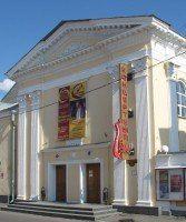Концерт симфонической музыки в Ярославской государственной филармонии
