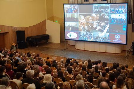 Виртуальный концертный зал. Пермская филармония