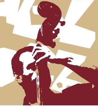 Jazz Bez 2012 у Києві