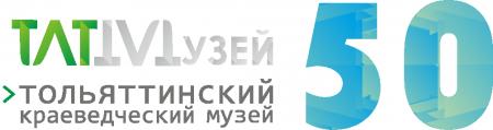 МУЗЕЙНЫЙ МЕМ,тольятти
