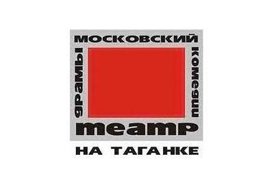 СТАРАЯ, СТАРАЯ СКАЗКА. Театр на Таганке
