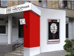 Выставка В преддверии перемен. Галерея Нагорная (1-14 мая 2015)