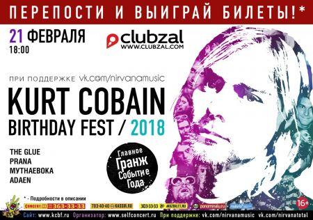 Kurt Cobain Birthday Fest 2018