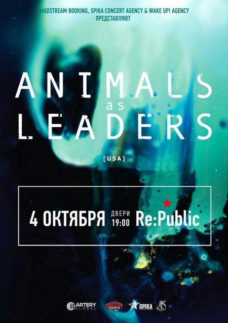 Концерт группы Animals As Leaders