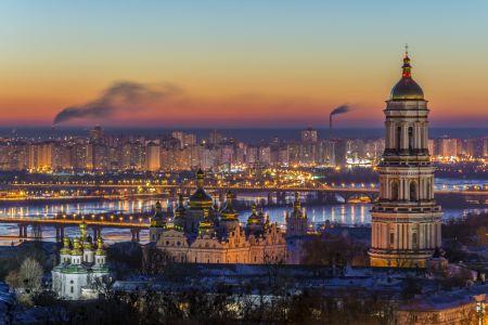 День города в Киеве 2021. Праздничная программа