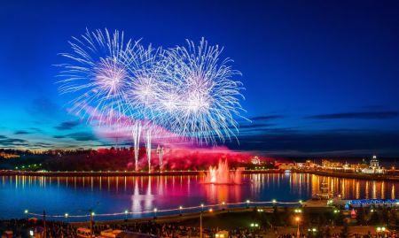 День города в Чебоксарах 2021. Праздничные мероприятия