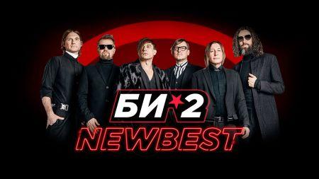 Группа Би-2 в г. Сочи