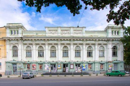 Вистава Ну... дуже маленькі комедії. Одеський український театр ім. В. Василька