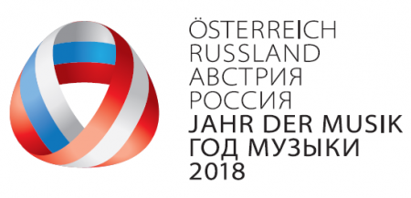 Фестиваль Волшебная симфония 2018