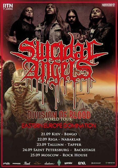 Концерт группы Suicidal Angels