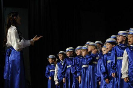 Чемпионат России по хоровому искусству