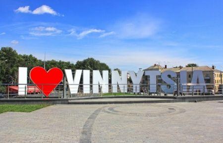 День міста у Вінниці 2018. Програма свята