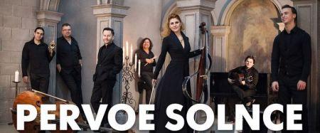 Концерт группы Pervoe Solnce. Клуб Алексея Козлова