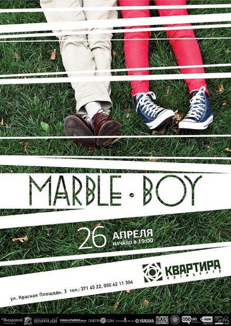 Концерт Marble boy (Мраморный мальчик) (indie, Харьков)